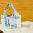 Stock Photo: House from Russimoney on project documentation