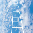 Stock Photo: Stair upwards in sky to sun, collage