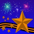 Stock Photo: Gold bright stars, yellow-black ribbon and banger