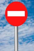 Sign-board, forbidding an entrance — Stock Photo