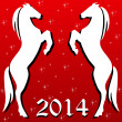 Silhouettes of two horse on a red background — Stock Photo #32892387