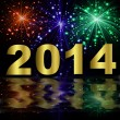 Numbers of coming year 2014 on background bright bange — Stock Photo #34620649