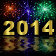 Stock Photo: Numbers of coming year 2014 on background bright bange