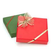 Festive gift box stack — Stock Photo
