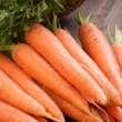 Fresh carrots bunch — Stock Photo #51464705