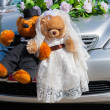 Stock Photo: Teddy bear wedding