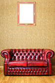 Sofa and Frame — Stock Photo