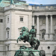 Eugene of Savoy Monument - Stock Photo