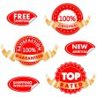 Tags For Sell - Stock Vector