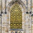 St. Vitus Cathedral Window — Stock Photo