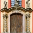 Stock Photo: Doors Of St. George's Basilica