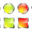 Royalty-Free Stock Vector Image: Button Set