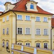 House In Prague — Stock Photo