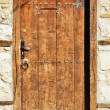 Stock Photo: Door