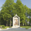 Monument to oath of D. Pozharsky — Stockfoto #12609629