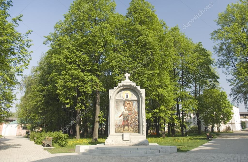 The monument is established in the territory of a Spaso-Preobrazhensky monastery to Yaroslavl, Russia — Stock Photo #12609629