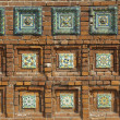 Colourful ornamented tiles — Stock Photo