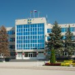 Administration Building of Anapa — Stock Photo