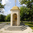 Постер, плакат: Chapel of the Holy Trinity