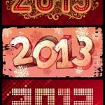Vector illustration - New Year 2013 — Stock Vector #13669781
