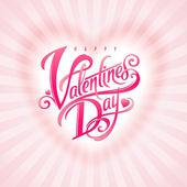 Decorativo felicitación del día de san valentín — Vector de stock