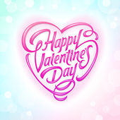 Valentines Day decorative lettering — Stock Vector