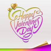 バレンタインの日のサイン - ベクター グラフィックの挨拶 — ストックベクタ