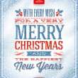Vector Christmas greeting card - holidays lettering on a winter snow background — ストックベクタ