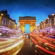Stock Photo: Arc de triomphe Paris city at sunset - Arch of Triumph and Champ
