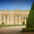Stock Photo: Palace de Versailles - France