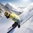 Foto Stock: Skier in mountains