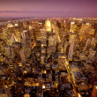 New york manhattan la nuit — Photo