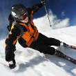 Skier in mountains — Foto de stock #29879977