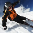 Stock Photo: Skier in mountains