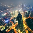 Shanghai City  — Stock Photo