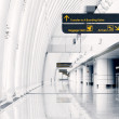 White hall at airport — Stock Photo #29880233