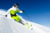 Skier in mountains — Stock Photo
