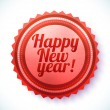 Royalty-Free Stock Vector: Happy New Year
