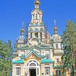 Russian church — Stock Photo #1506777