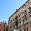 Monument to Italian playwright and librettist Carlo Goldoni in Venice (Italy) — Stock Photo #31026451