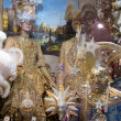 Dummies in carnival costumes (Venice, Italy) — Stock Photo