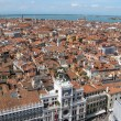Stock Photo: Panoramof Venice (Italy)
