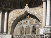 Part of west facade of St Mark's basilica  (Venice, Italy) — Stock Photo