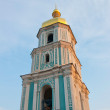 Bell Tower of Saint Sofia cathedral (Kiev) — Stock Photo #17861439