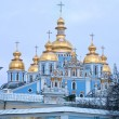 Stock Photo: Mikhaylovsky Zlotoverkhy Cathedral