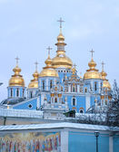 Mikhaylovsky Zlotoverkhy Cathedral — Stock Photo