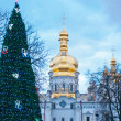 New year tree and Uspensky Cathedral — Foto Stock #18634641