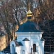 Chapel of St  Anthony of spring in the Kiev-Pechersk Lavra - Zdjęcie stockowe