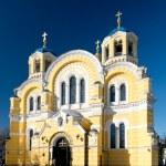 Vladimir Cathedral in Kiev, Ukraine — Stock Photo #27779637