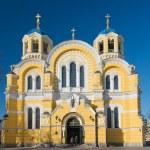 Vladimir Cathedral in Kiev, Ukraine — Stock Photo #27779729